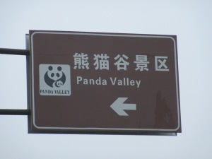 Panda Valley sign